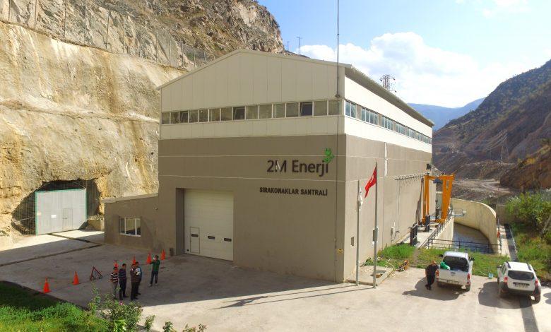 Photo of Erzurum Hidroelektrik Santrali: İspir 18 MW HES