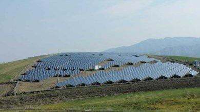 Photo of Çorum Güneş Enerji Santrali 2.7 MWp Arazi GES