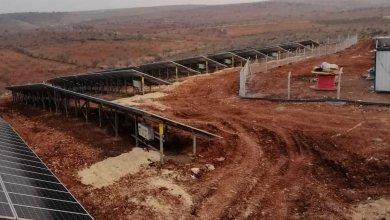 Photo of Gaziantep Güneş Enerji Santrali 544 kWp Arazi GES