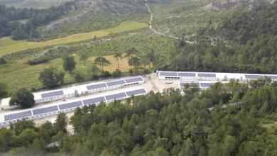 Photo of Bolu Güneş Enerji Santrali Projesi: Göynük Ölçüderesi 480 kWp Çatı GES