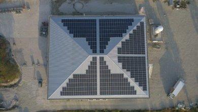 Photo of Bolu Güneş Enerji Santrali Projesi: Oralyum 188 kWp Çatı GES