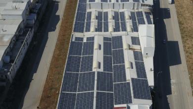 Photo of Gaziantep Güneş Enerji Santrali Projesi: Elyaf İplik 1.500 kWp Çatı GES