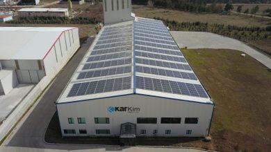 Photo of Elazığ Güneş Enerji Santrali Projesi: KARKİM Yapı Kimyasallar 320 KWp Çatı GES