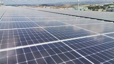 Photo of Kocaeli Gebze Güneş Enerji Santrali Projesi: Bantboru Merkez 957 kWp Çatı GES